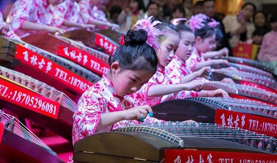 暑假礼乐古筝公益课程200元10节课
