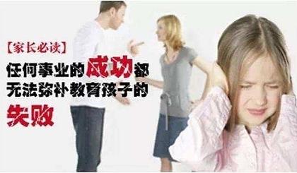 天峨县暑期中小学生成长指南(家有小孩必看)