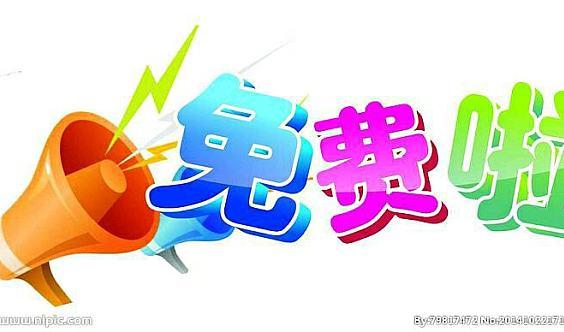 免费公开课!如何学好初中英语?小升初英语指导课免费学!