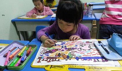 远志跆拳道教育机构 画画暑假班免费活动