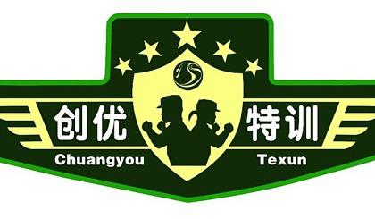 驻马店西平县创优教育少年特种兵夏令营