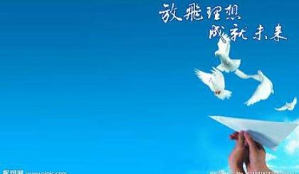 2017中国好少年暑期夏令营