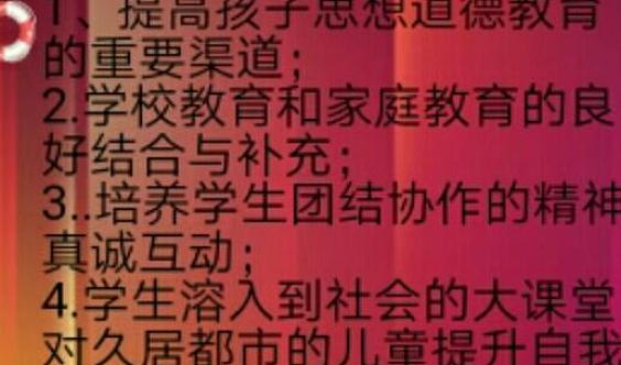 小鲤鱼艺术学校夏令营集结号