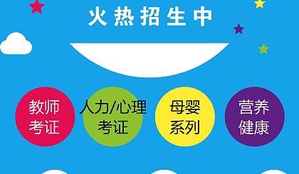 扬州高级育婴师、催乳师新班开课培训-高薪推荐就业短期轻松学