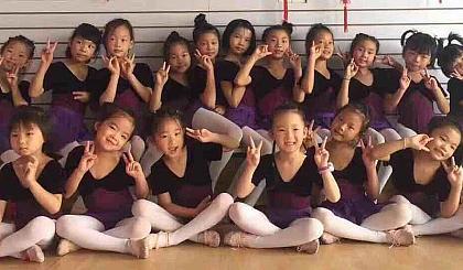 金葫芦艺术培训中心暑假报名开始啦!