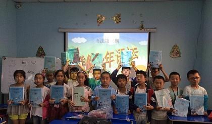 忻州盖伦国际教育暑期招生