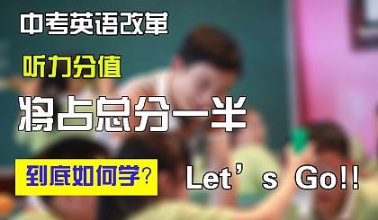 免费学听力!就在丰县倍斯特!!!