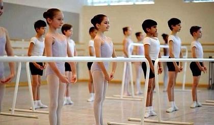 这里周五学舞蹈免费了!你知道吗?暑期班!高考中考生超值大优惠!