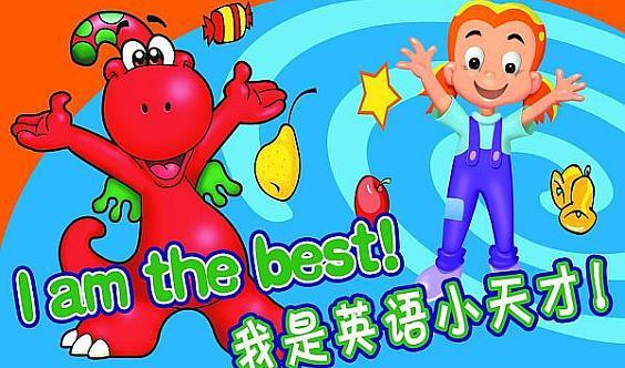 清华英语暑期小学二年级升三年级衔接英语免费学了!100名额,赶紧报名吧!