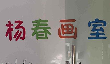 【杨春画室】免费送彩笔了!!!