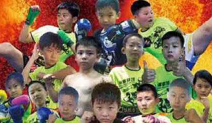 百斯特运动杯少年拳王争霸赛暨泰国拳王挑战赛