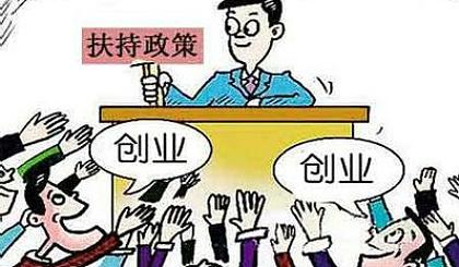 """【免费培训】2017年吴忠市""""SYB""""创业培训,贴息贷款,政府扶持项目!"""