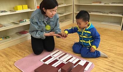 【童玩同乐~蒙童之家】蒙特梭利幼儿园过渡班体验课!