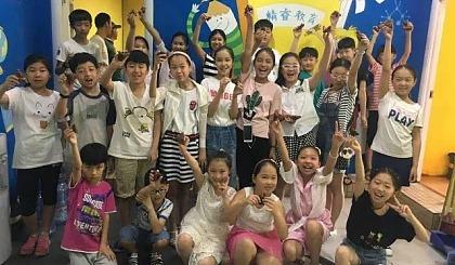 来自上海的英语老师亲自授课!精睿教育第二期99元国际音标班开始招生了!