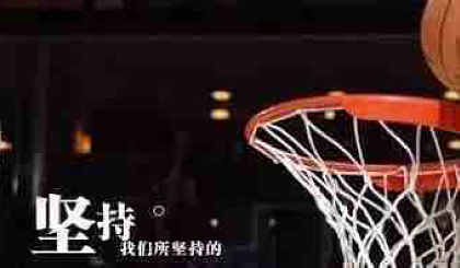 启穗篮球暑期训练营