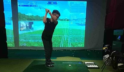 高尔夫球公益夏令营