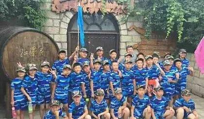 2017火蓝刀锋夏令营
