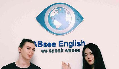 ABsee外教英语暑期班组团优惠
