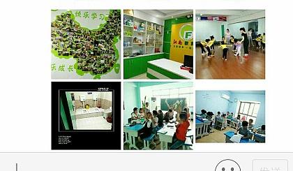 江南教育(原东方教育港)暑假班报名中……