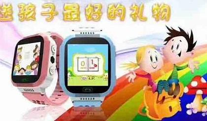 凤庆丰凯通讯暑期免费派送100台儿童智能定位手表