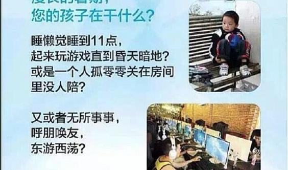 龙岩贤武跆拳道暑期预售大团购
