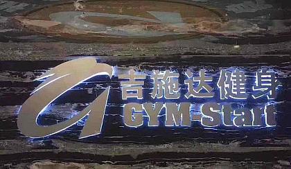 柳州上上店前288名100小时新概念健身理念火爆招募中