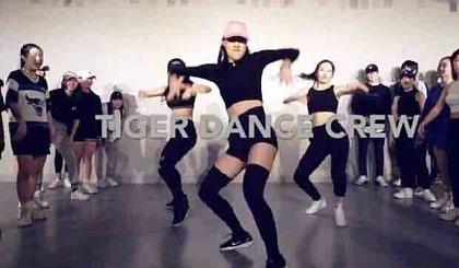 TIGER街舞团暑假劲爆活动来啦啦!