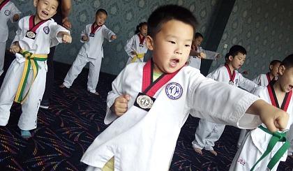 红八号跆拳道招生公告,让孩子的暑假过得更丰富多彩