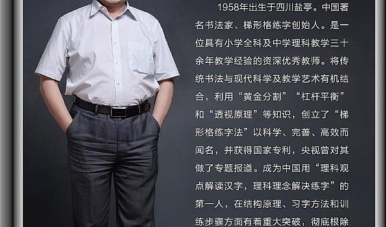 """""""赵汝飞练字""""硬笔暑假班开始报名啦!"""