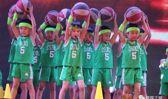 慈晖篮球夏令营体验课预约