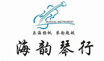 【海韵琴行】器乐集训课程 1280仅需680 上满无缺勤继续送课时!