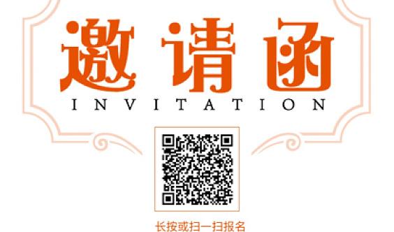 2017'相约雷锋城'全国大众跆拳道公开赛