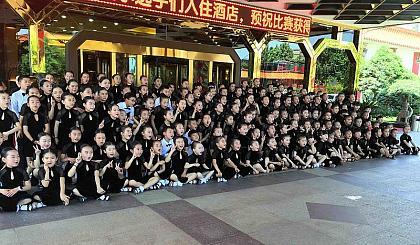 爱颖舞蹈学校新生体验活动168元体验8节课还送精美礼品一份