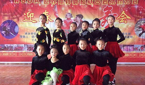飞舞拉丁舞蹈学校招募新学员