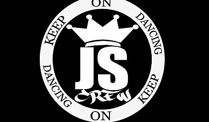 JS舞蹈基地✔暑能生巧,不舞不型✔