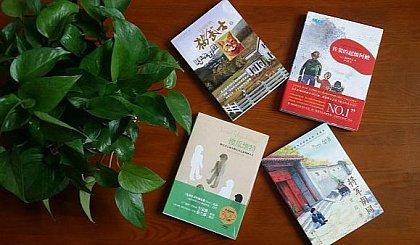 暑假2周精读4本经典好书!约读书房暑假阅读班开课啦!