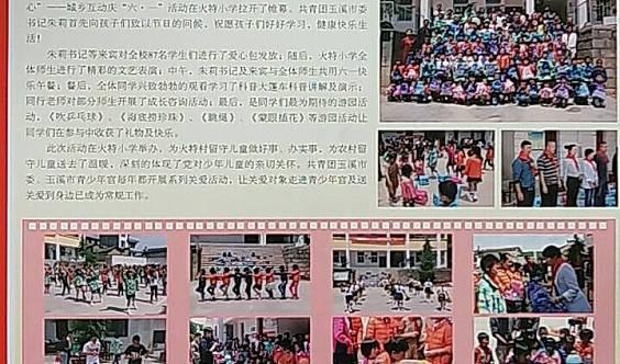 少年宫2017年暑假班
