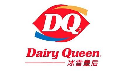 """纳斯达克国际英语&DQ冰雪皇后 """"冰淇淋DIY""""火热报名中!"""