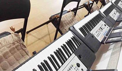 98学一个月电子琴课程!免费参加活动送150元体验课!