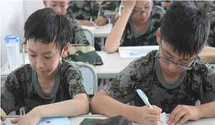 """盈好佳教育青少年夏令营活动第二期-""""自信少年,点燃梦想"""""""