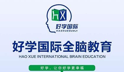 《最强大脑》四项技术免费教啦!