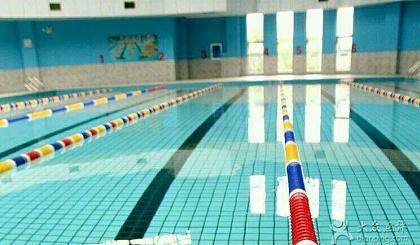 盘锦新开游泳健身会所前188名4折优惠!