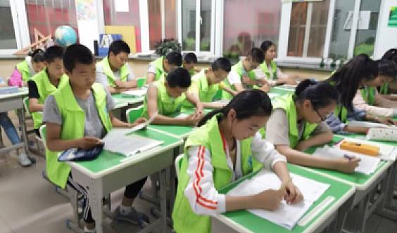 铧朗教育小升初数学暑假集训班