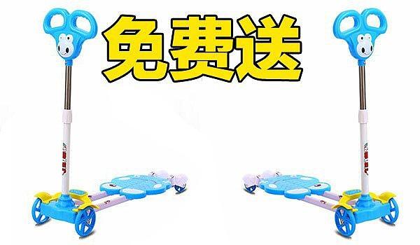 四会薇薇新娘!儿童滑板车免费送!