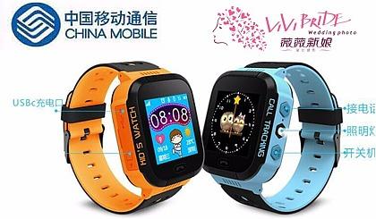 中国移动携手,2000个智能手表+170元移动话费派送