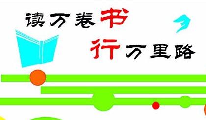 【新课堂教育图书馆】免费开放啦!