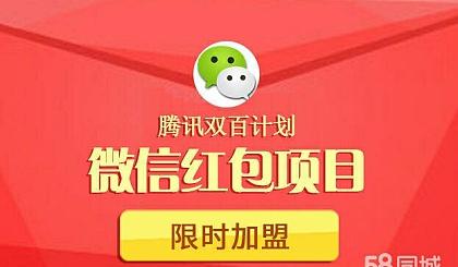 乐豆呀红包盒子微信营销工具