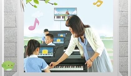 仅需39元体验6节钢琴课还有精美礼物送!