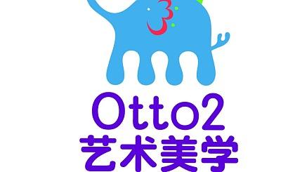 台湾Otto2艺术美学,给孩子创意自信的未来!!!