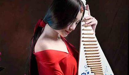 古韵琵琶教研室成人暑假免费学